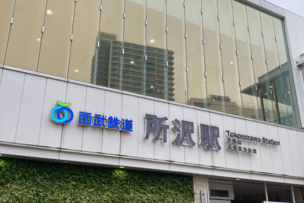 所沢駅周辺、ランチおすすめ3選!