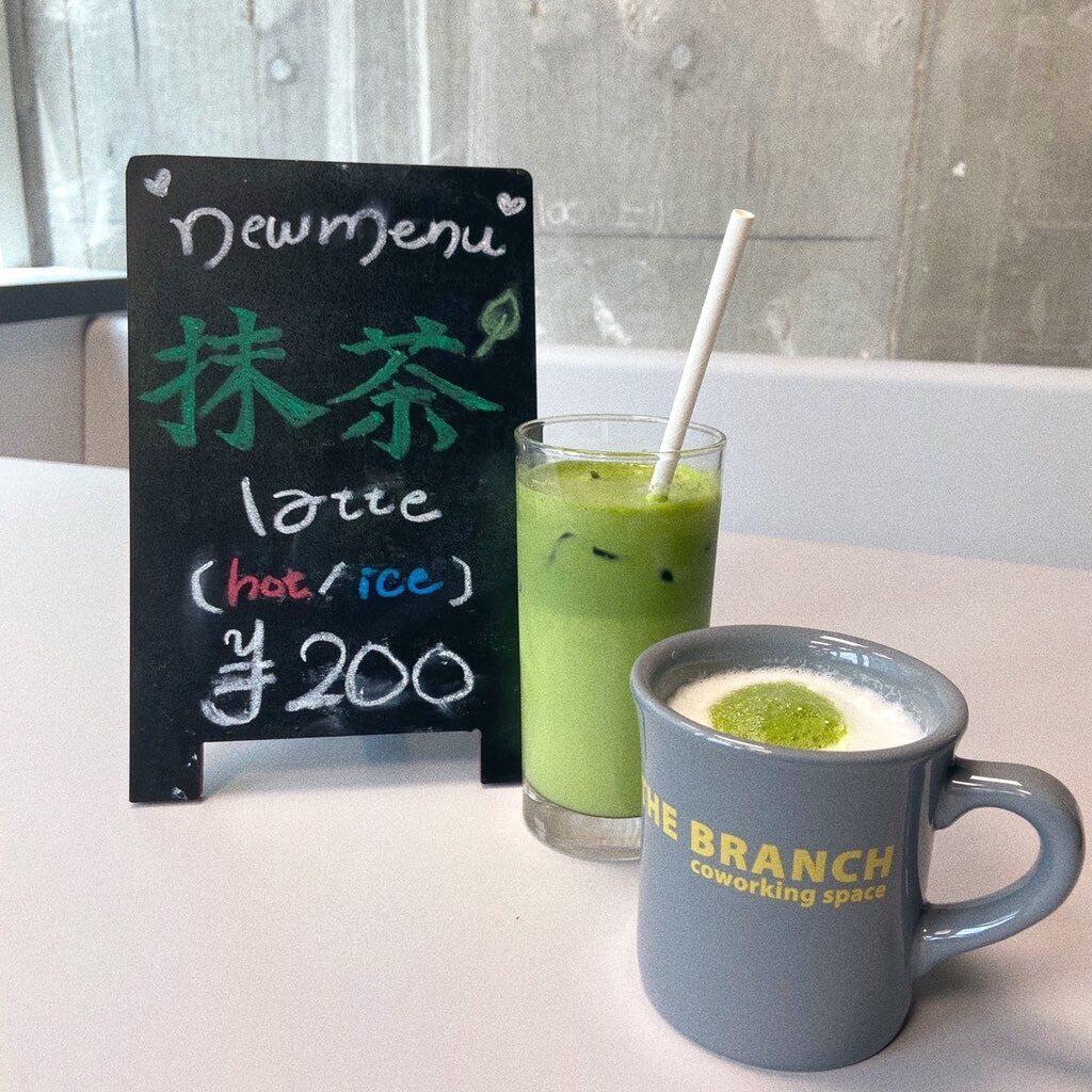 抹茶ラテ 200円(HOT/ICE)