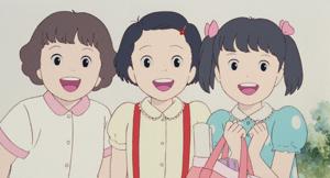 © 1991 岡本 螢・刀根夕子・Studio Ghibli・NH